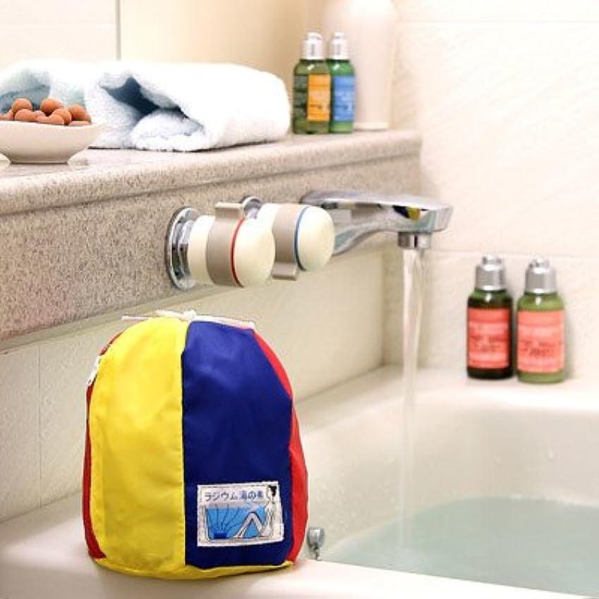 慣らすペットバッテリー毎日おうちで温泉気分! ラジウム湯の素(小) つげ石材株式会社?岐阜県