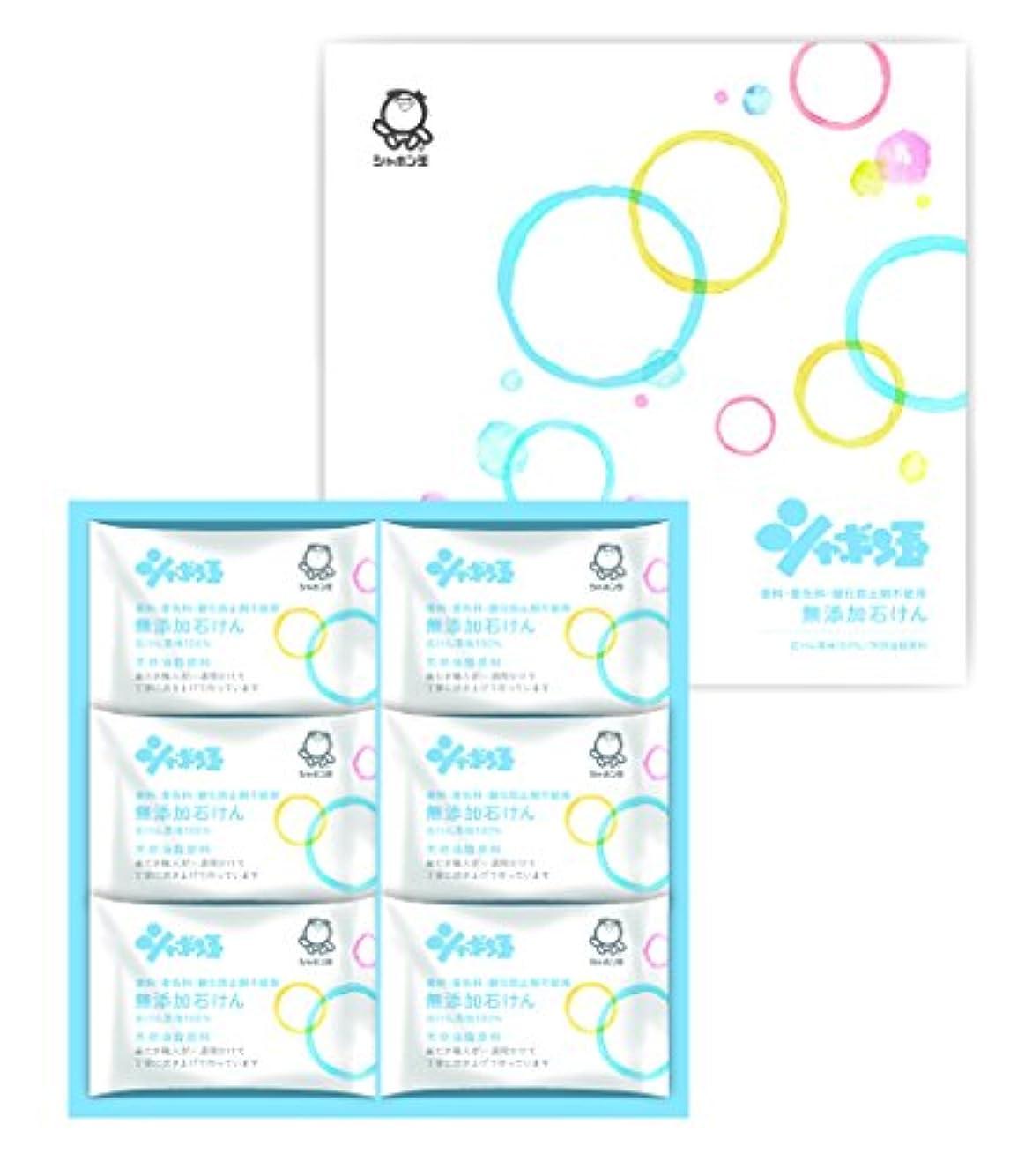 代表製造ポーン【ギフトセット】 シャボン玉無添加石鹸ギフトセット SMG-10B