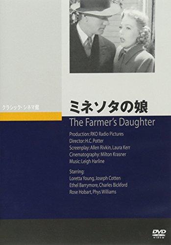 『ミネソタの娘 [DVD]』のトップ画像
