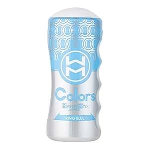 オナホ メンズマックス カラーズ リングブルー【超バキューム メリハリのある刺激】