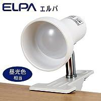 パチッと挟むだけの簡単照明 ELPA エルパ LEDクリップライト SPOT-L201D