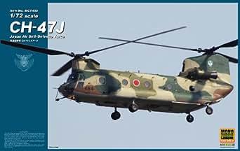 モノクローム 1/72 航空自衛隊 CH-47J チヌーク プラモデル