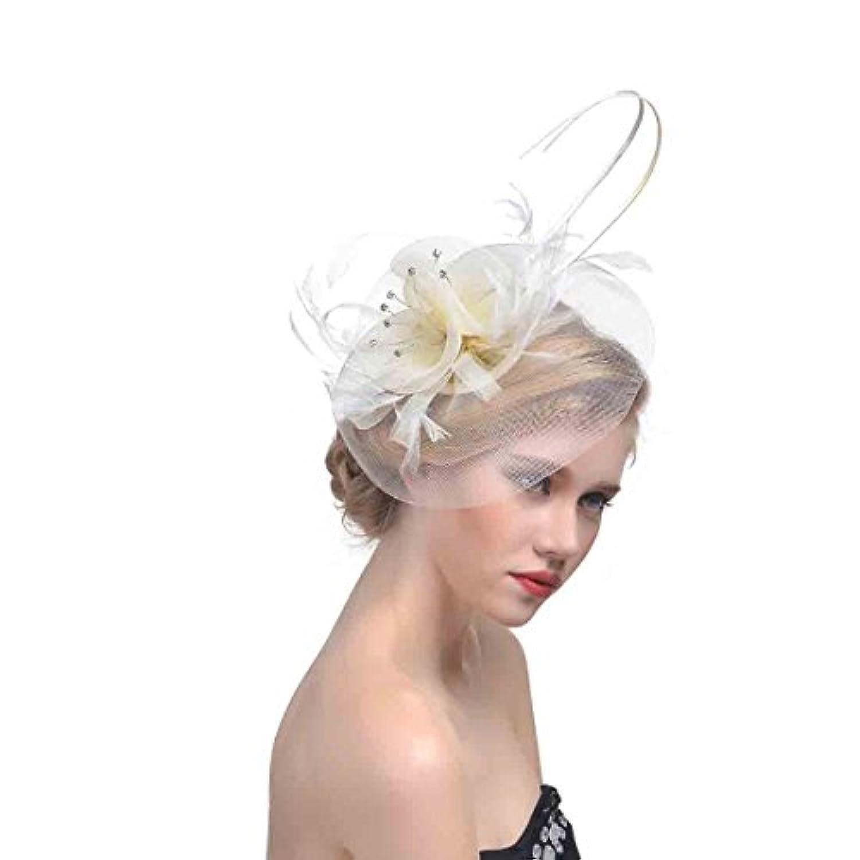 BL-JP 花嫁 ヘッドドレス 羽根 髪飾り シルクハット エレガント フォーマル 結婚式 成人式  お祭り 浴衣 パーティー 撮影写真にも