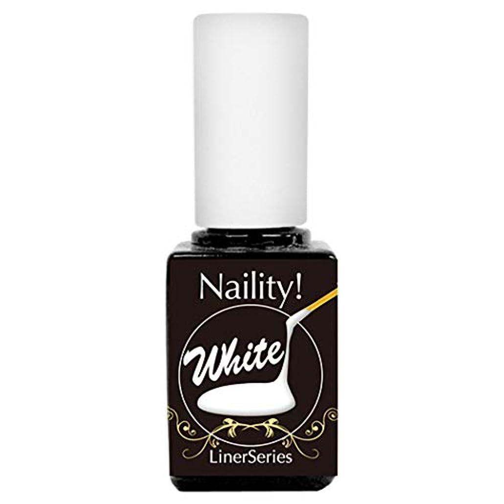 人形ブラウン効果的Naility!ステップレスジェル L10 ライナーホワイト 7g (高粘度)