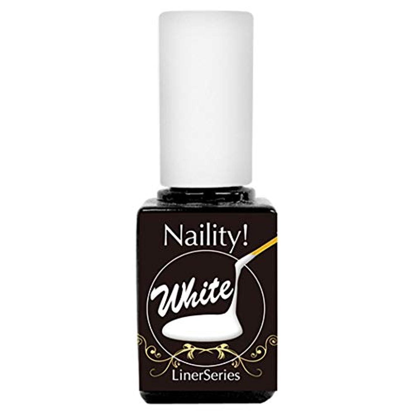 一元化する命令毒性Naility!ステップレスジェル L10 ライナーホワイト 7g (高粘度)