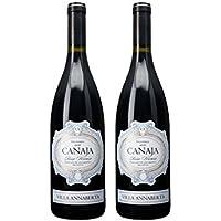 [イタリアワイン 2本セット]カナヤ ロッソ ヴェロネーゼ 2012年 赤ワイン フルボディ  イタリア ヴェネト 750ml×2本