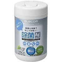 エレコム クリーナー ウェットティッシュ 除菌タイプ AG+ 銀イオン配合 150枚入り WC-AG150