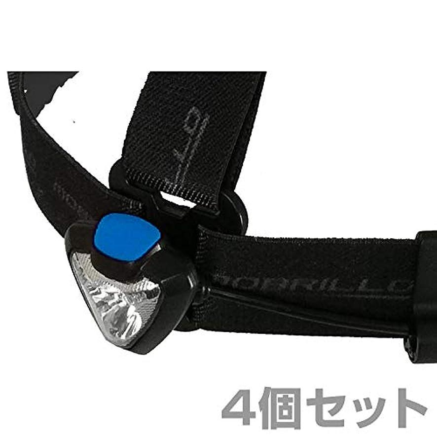 舌船かび臭いモブリロ(MOBRILLO) ヘッドライト LEDヘッドライト 乾電池式 防塵防水仕様 130ルーメン スポットタイプ 4個セット MB-B130S*4