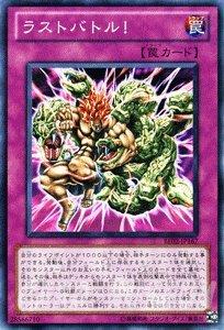 遊戯王カード ラストバトル!/遊戯王ゼアル ビギナーズ・エディションVol.2 (BE02)/遊戯王ゼアル