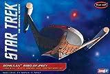 リンドバーグ 1/1000 宇宙大作戦 スタートレック ロミュラン バード・オブ・プレイ プラモデル