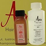 アン ヘアカラー 【白箱】 ANN HAIRCOLOR 24(赤味をおびた暗褐色)