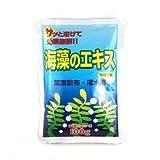 【 アクアポニックス用の肥料 】 海藻のエキス/オーガニック 有機 肥料