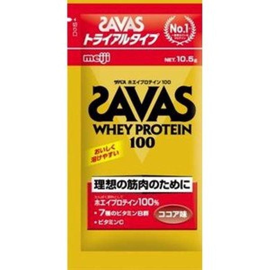 (ロート)メンソレータム アクネス薬用UVティントミルク 30g(医薬部外品)(お買い得3本セット)