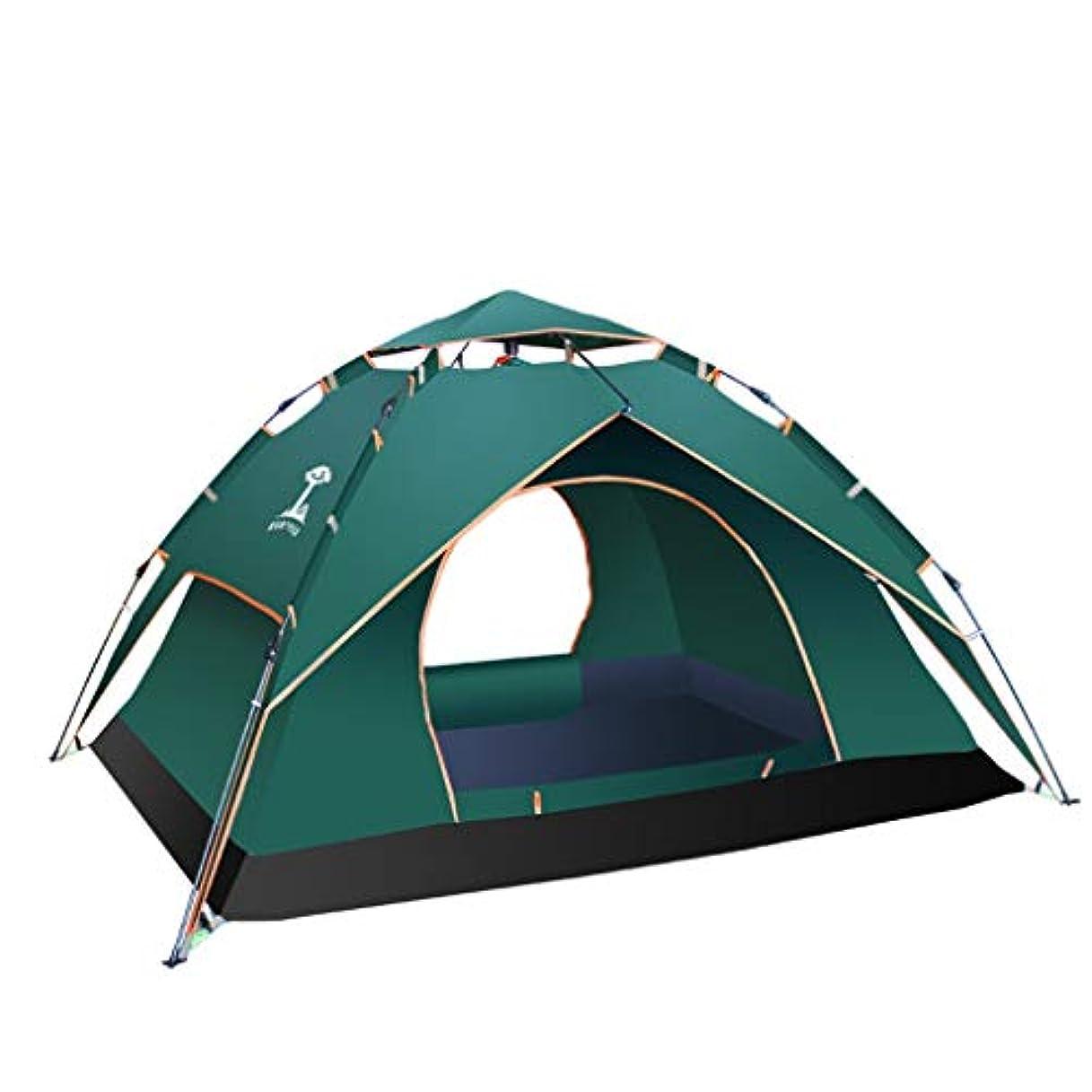 アーティファクトスポークスマン足LIAN 家族のキャンプテント屋外ダブルデッカー自動テント簡単セットアップとパック (Color : B)