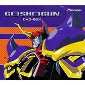 戦国魔神ゴーショーグン DVD-BOX