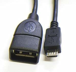 No brand USB2.0ホストケーブル Micro-USB(Aメス-MicroB)アダプタ 延長 ホスト機能を持つPDAからキーボード等を接続することができます