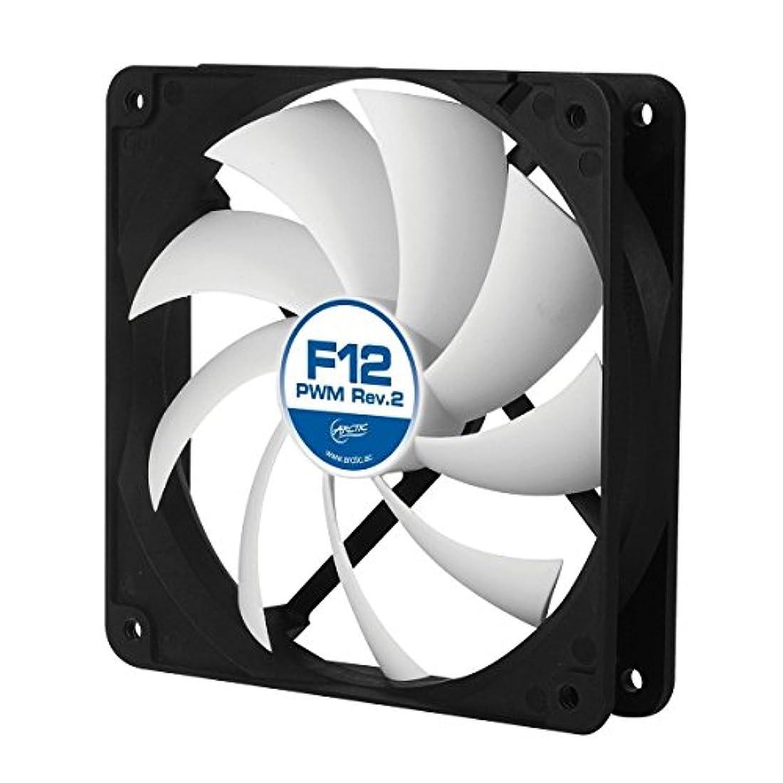 漏れ収入バルブARCTIC F12 PWM Rev. 2 - Fluid Dynamic Bearing Case Fan, 120mm PWM Speed Control [並行輸入品]