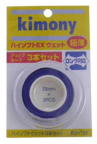kimony(キモニー) ハイソフトEX極薄3本入り ネイビー KGT133 NV