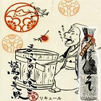 紀州鶯屋 橙 梅酒 [ 720ml ]