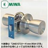 MIWA(美和ロック) OMD型空錠 ドアノブ 交換 取替え 外ノブ:空ノブ 内ノブ:空ノブ OMシリーズ ケースロック錠
