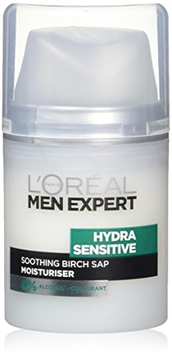 ドラフト意識的同化するロレアル Men Expert Hydra Sensitive Moisturiser 50ml/1.6oz並行輸入品
