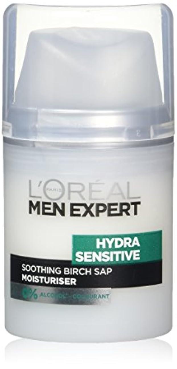 まつげ乱暴な落ち着いてロレアル Men Expert Hydra Sensitive Moisturiser 50ml/1.6oz並行輸入品