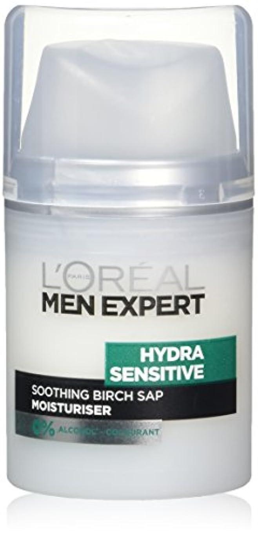青写真作家コンパスロレアル Men Expert Hydra Sensitive Moisturiser 50ml/1.6oz並行輸入品