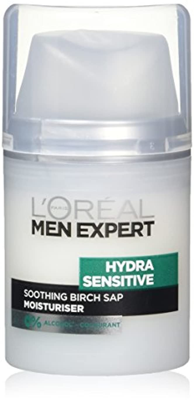 区別家禽傀儡ロレアル Men Expert Hydra Sensitive Moisturiser 50ml/1.6oz並行輸入品