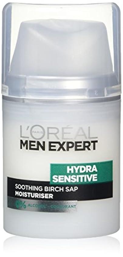 家力強いヒロイックロレアル Men Expert Hydra Sensitive Moisturiser 50ml/1.6oz並行輸入品