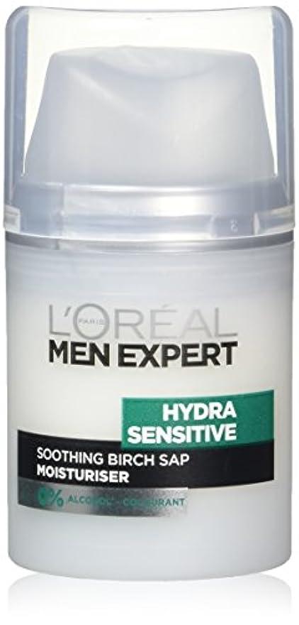 周術期かご怪物ロレアル Men Expert Hydra Sensitive Moisturiser 50ml/1.6oz並行輸入品
