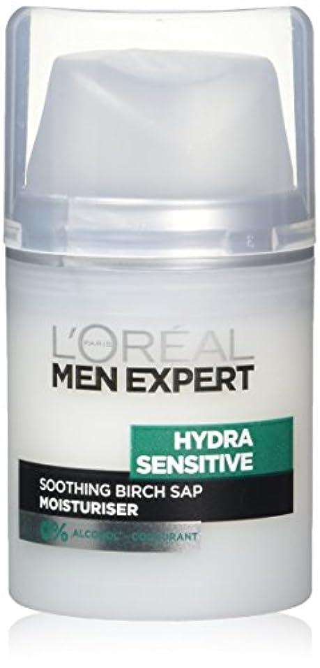 故障東方つづりロレアル Men Expert Hydra Sensitive Moisturiser 50ml/1.6oz並行輸入品