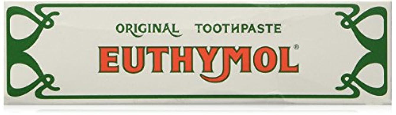 明確な逆シェードEuthymol Toothpaste - by Euthymol 75ml x 3 ユーシモル オリジナル ハミガキ 75ml x 3個