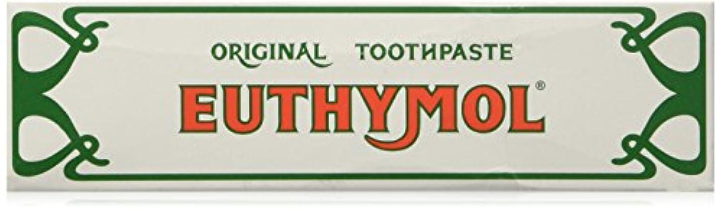放課後美しい精通したEuthymol Toothpaste - by Euthymol 75ml x 3 ユーシモル オリジナル ハミガキ 75ml x 3個