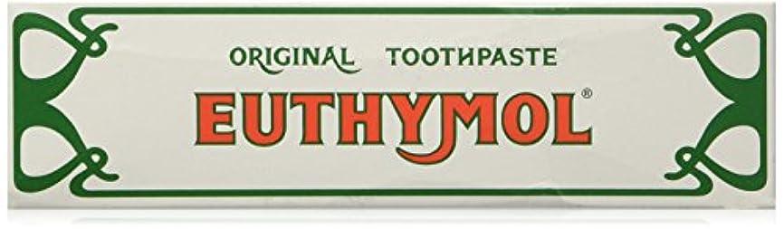 ゴミ箱を空にするうがい勃起Euthymol Toothpaste - by Euthymol 75ml x 3 ユーシモル オリジナル ハミガキ 75ml x 3個