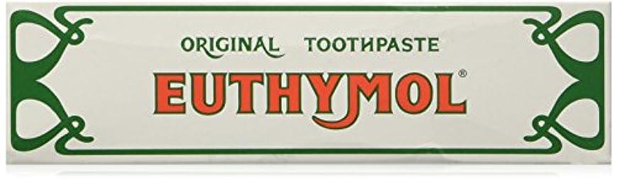 意気揚々おもちゃ維持するEuthymol Toothpaste - by Euthymol 75ml x 3 ユーシモル オリジナル ハミガキ 75ml x 3個