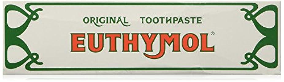 市町村生じる剃るEuthymol Toothpaste - by Euthymol 75ml x 3 ユーシモル オリジナル ハミガキ 75ml x 3個