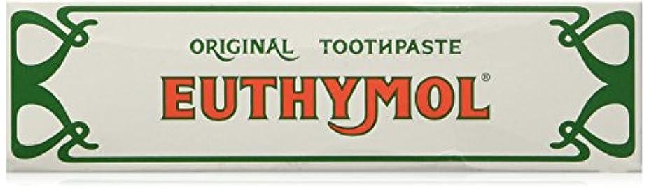 インフルエンザ永久アークEuthymol Toothpaste - by Euthymol 75ml x 3 ユーシモル オリジナル ハミガキ 75ml x 3個