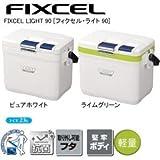 シマノ クーラーボックス フィクセル ライト 90 LF-009N ピュアホワイト