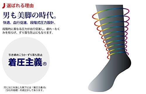 上質 メンズ 靴下 ビジネス 着圧ハイソックス 3足セット 25-26センチ MIX