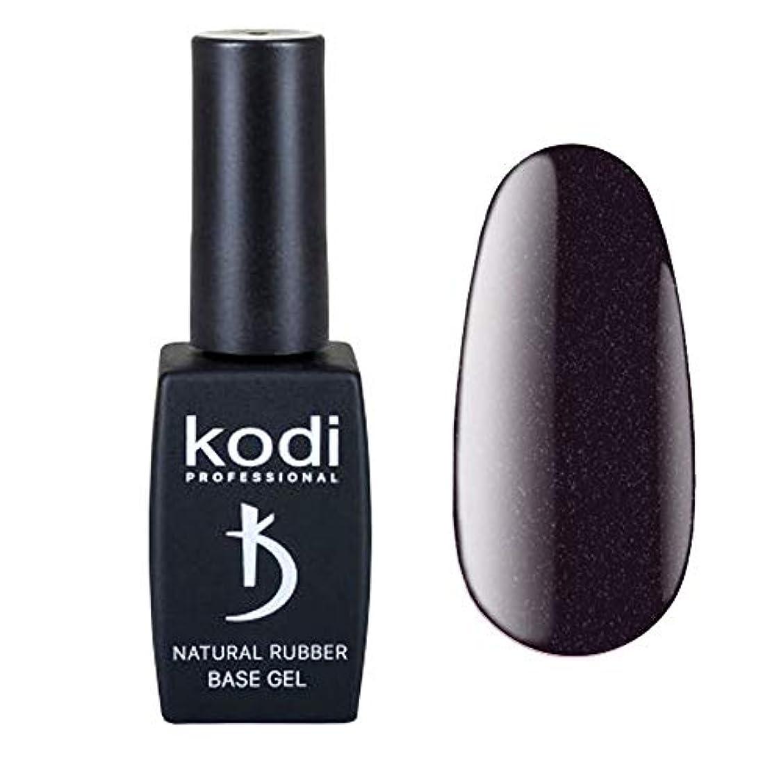 赤字修復社会科Kodi Professional New Collection V Violet #01 Color Gel Nail Polish 12ml 0.42 Fl Oz LED UV Genuine Soak Off