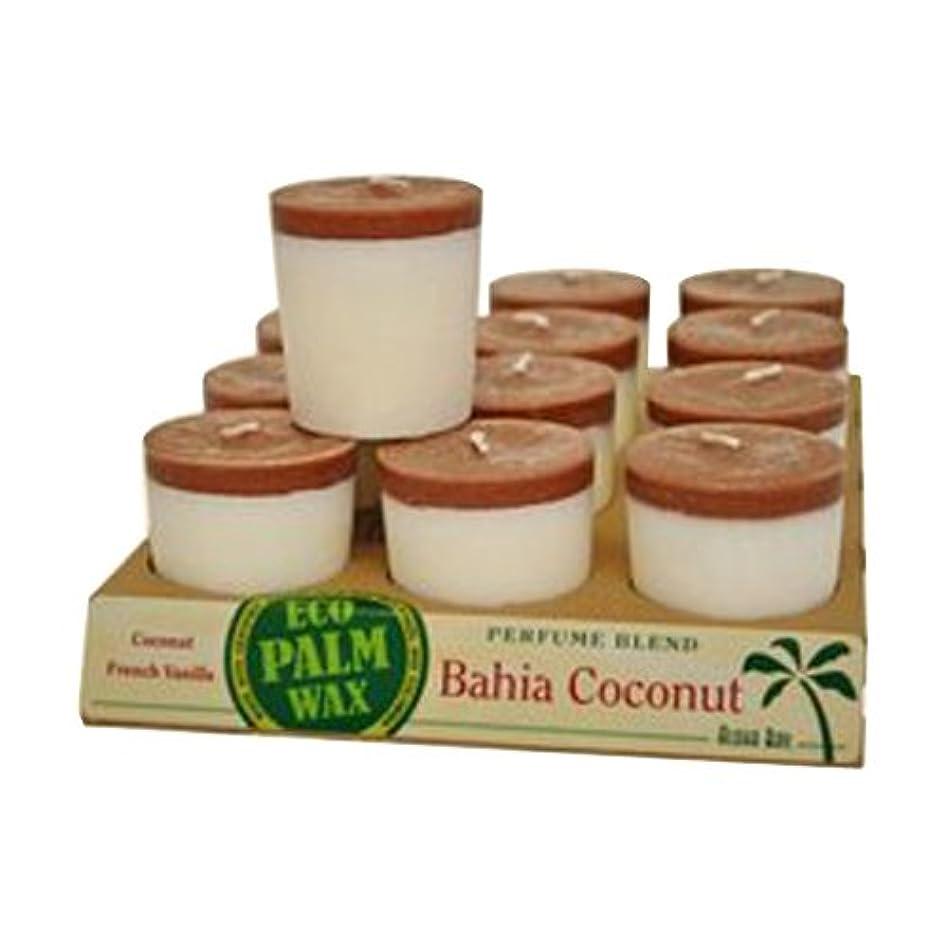 グリースなめらかな立ち寄るAloha Bay 1135334 Aloha Bay Votive Candle - Bahia Coconut - Case of 12 - 2 oz