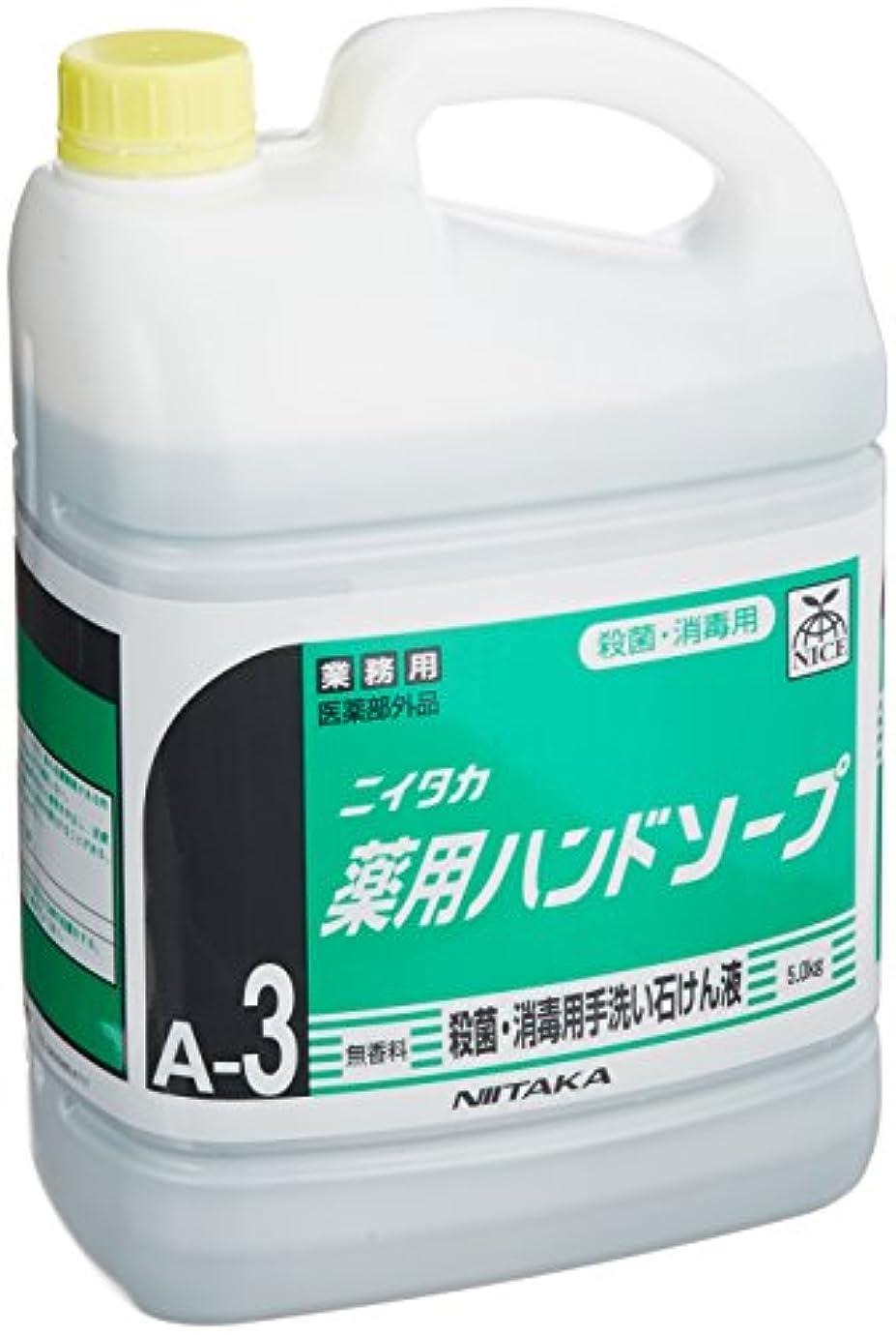 反発窒素テンポ薬用ハンドソープ