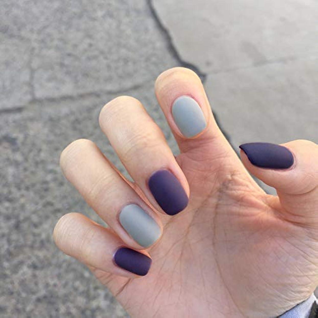 しかしながら芝生解説ins 人気の 24pcs 研磨 パープル 优雅 で気质の高い淑女 ネイルチップ つけ爪 (A)