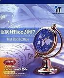 EIOffice 2007 アカデミック