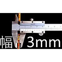 【3mm幅】LEDテープ 12V 超高密度【白】 プロ・特殊用途 50cm 60LED