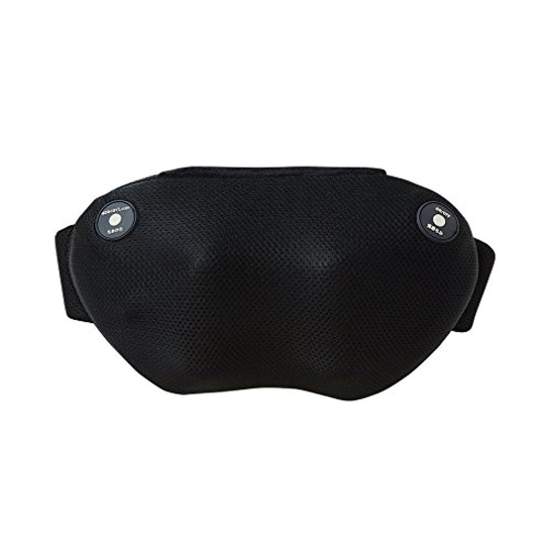 遵守する下出版ドウシシャ マッサージ器 首 肩 腰 腕 もみラックス4 ブラック DPM-1601 BK