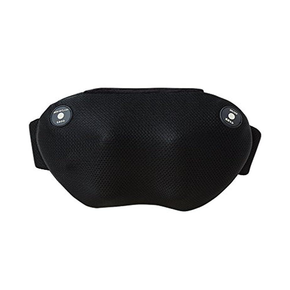 カスケード勘違いするデマンドドウシシャ マッサージ器 首 肩 腰 腕 もみラックス4 ブラック DPM-1601 BK