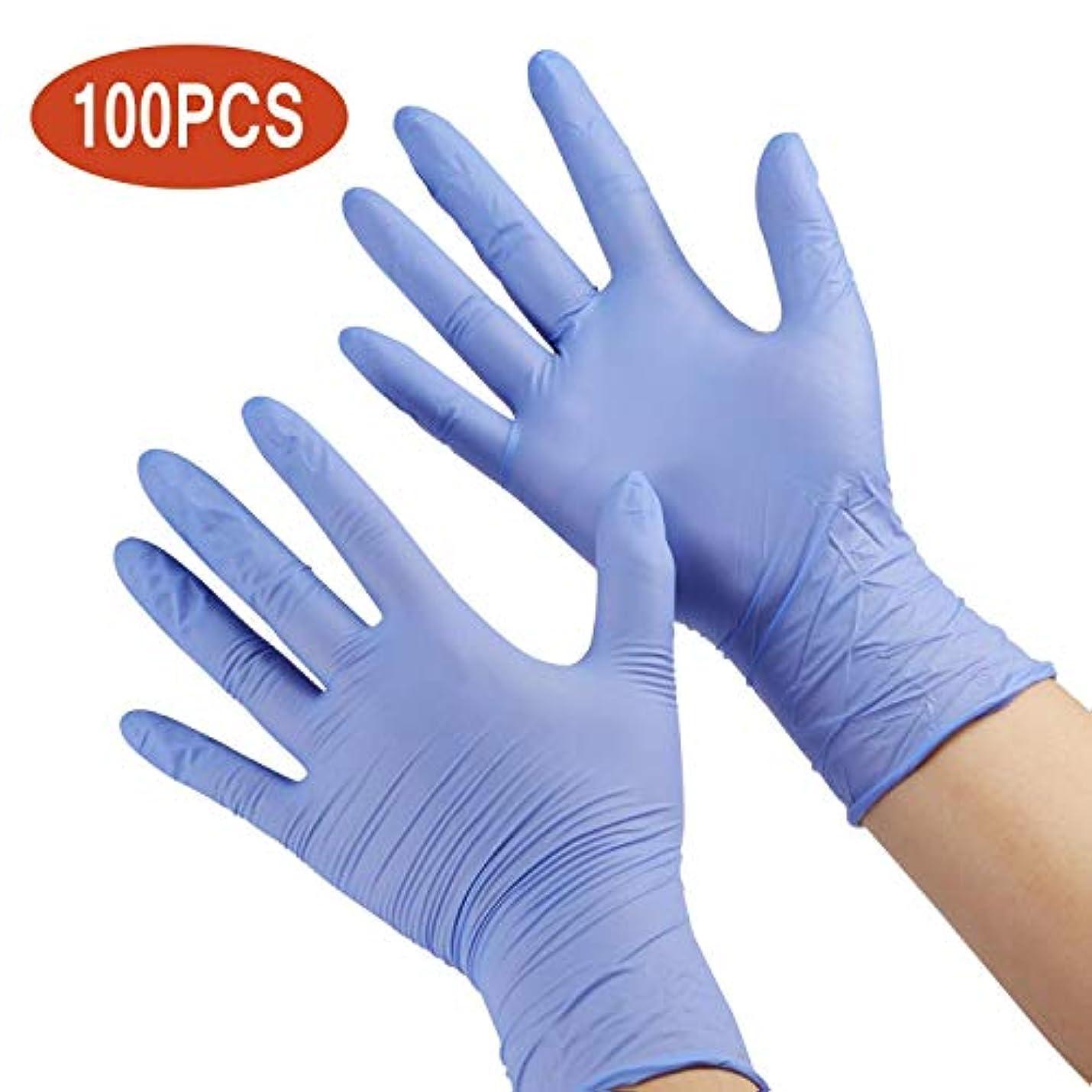 もの平等絵子供用 使い捨てニトリル手袋 6~12歳の学生用 パウダーフリー ラテックスフリー 無臭 食品グレード アレルギーフリー テクスチャ指 100個