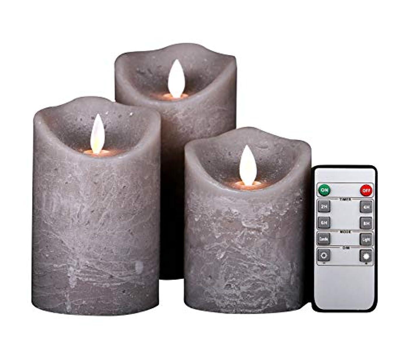 続編申し立てられた目立つKitch Aroma 揺らぐ炎 LED パーティーキャンドル リモート 癒し 雰囲気 3点セット 専用リモコン付き大理石の灰色