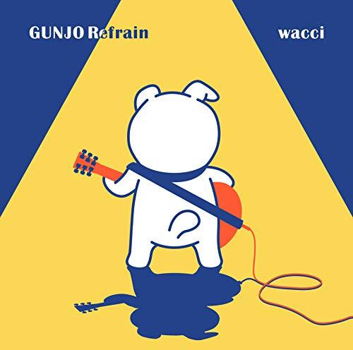 wacci【群青リフレイン】詳細情報!ダイジェスト映像を観ながら3rdアルバムの世界に触れてみようの画像